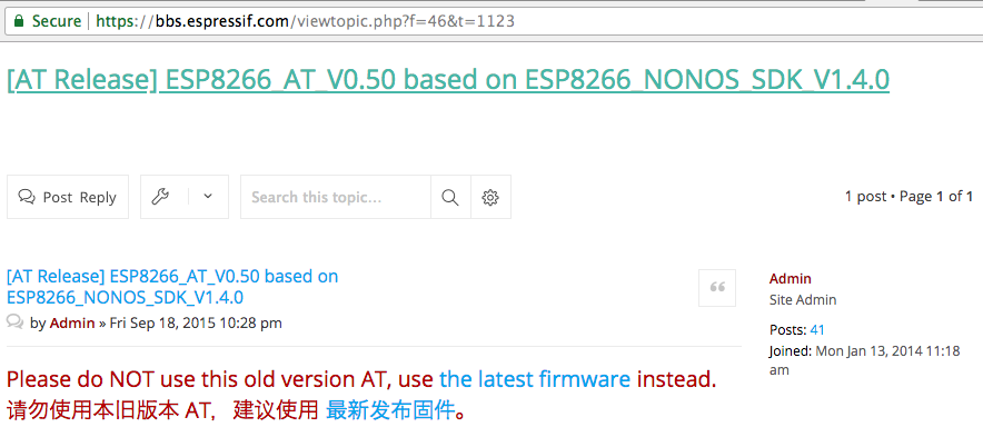 ESP_8266_AT_0.50.0.0.notToUseAnymore.png